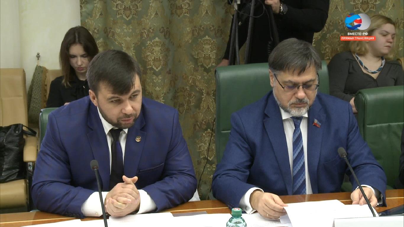 Денис Пушилин принял участие в заседании комитета в Совете Федерации Федерального Собрания РФ