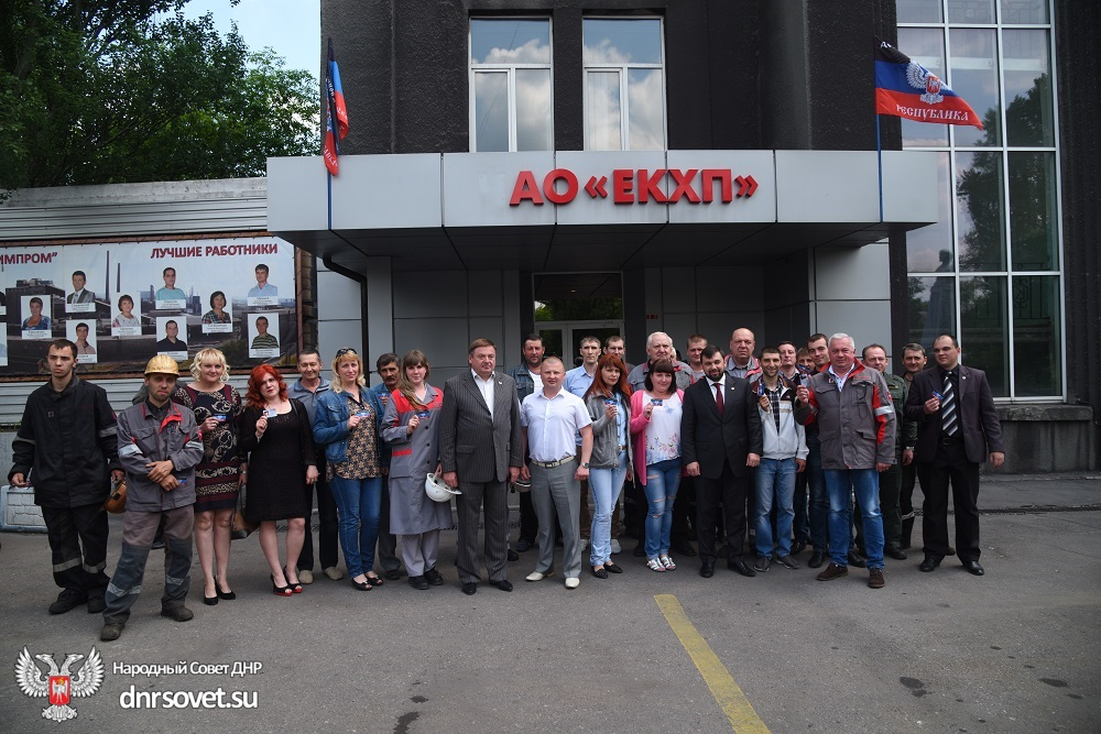 Члены ОД«Донецкая Республика» являются сообществом людей, которым небезразлична судьба государства – Денис Пушилин