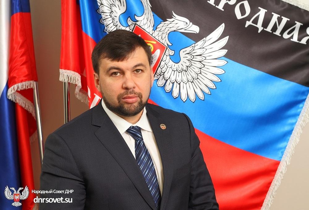 Денис Пушилин назвал слова Рекса Тиллерсона о возможности урегулирования конфликта в Донбассе вне «Минска» примером политических манипуляций