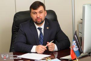 Денис Пушилин: Представители ДНР в подгруппе по гуманитарным вопросам действительно покинули сегодняшнее заседание