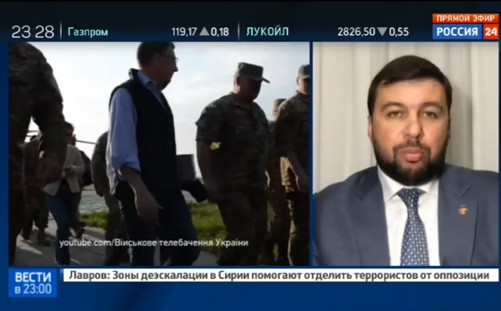 Денис Пушилин: Мы готовы пойти на компромисс для мирного урегулирования конфликта