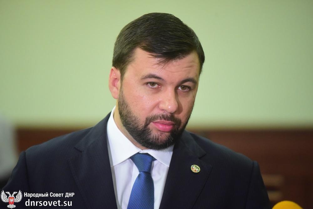 #Комментарий Дениса Пушилина о пролонгации закона, регламентирующего особый статус Донбасса