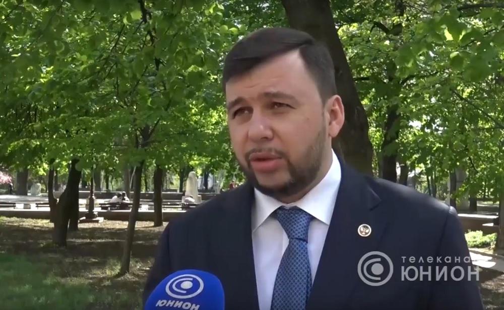 Денис Пушилин: Необходимо провести разведение сил и средств в районе ДФС (видео)
