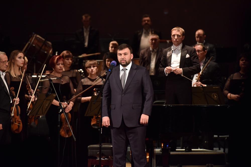 Поздравление симфоническому оркестру