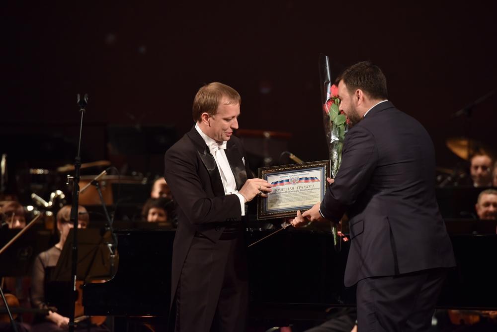 Денис Пушилин поздравил музыкантов симфонического оркестра Донецкой филармонии с 85-летием творческого коллектива