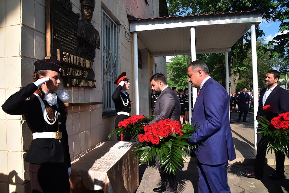 Денис Пушилин принял участие в церемонии открытия мемориальной доски в честь первого Главы ДНР Александра Захарченко