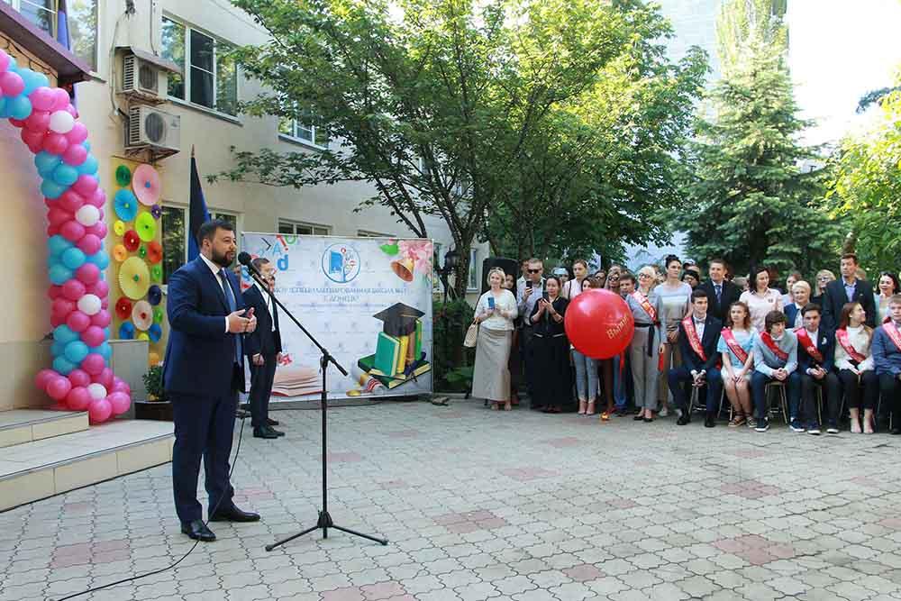 Глава ДНР Денис Пушилин поздравил выпускников одной из донецких школ с праздником последнего звонка