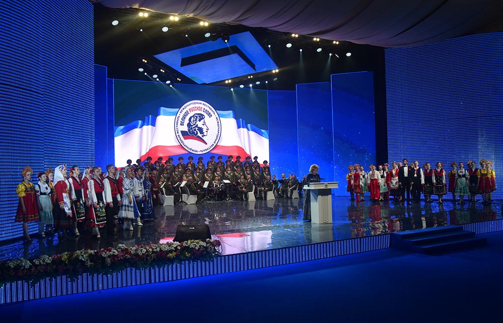 Глава ДНР Денис Пушилин принял участие в открытии ежегодного ялтинского фестиваля «Великое русское слово»