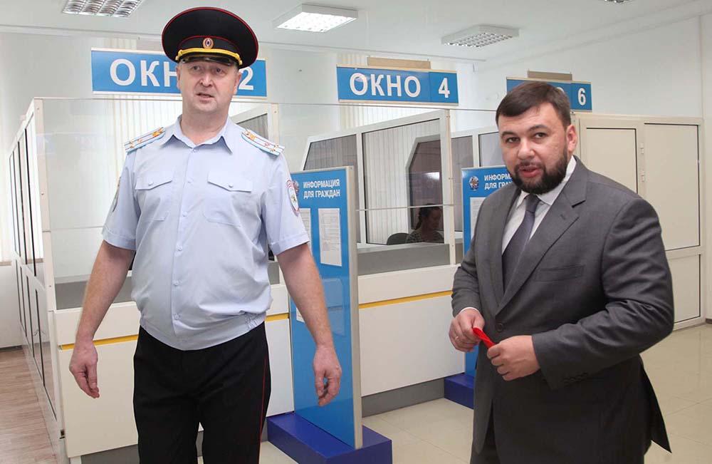 Глава ДНР Денис Пушилин принял участие в открытии нового здания Республиканской миграционной службы