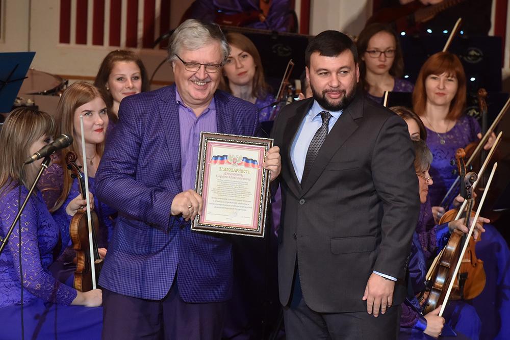 «Мы не устаем повторять, что главное богатство Донбасса – это люди»: Денис Пушилин посетил презентацию книги «100 великих людей Донбасса»