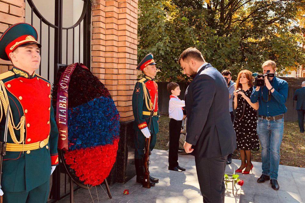 Глава ДНР Денис Пушилин почтил память невинных жертв грузинской агрессии против осетинского народа