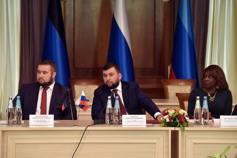 Глава ДНР Денис Пушилин поддержал инициативу создания ЭкоБанка для международных расчетов