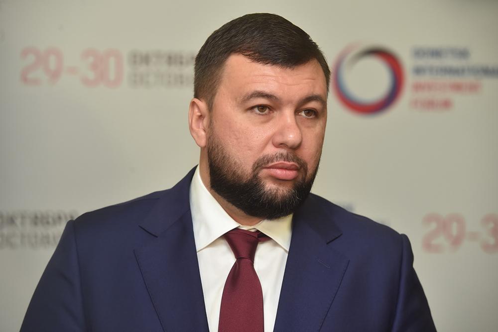 Денис Пушилин: Необходимо вернуть Донбассу былую славу промышленного центра