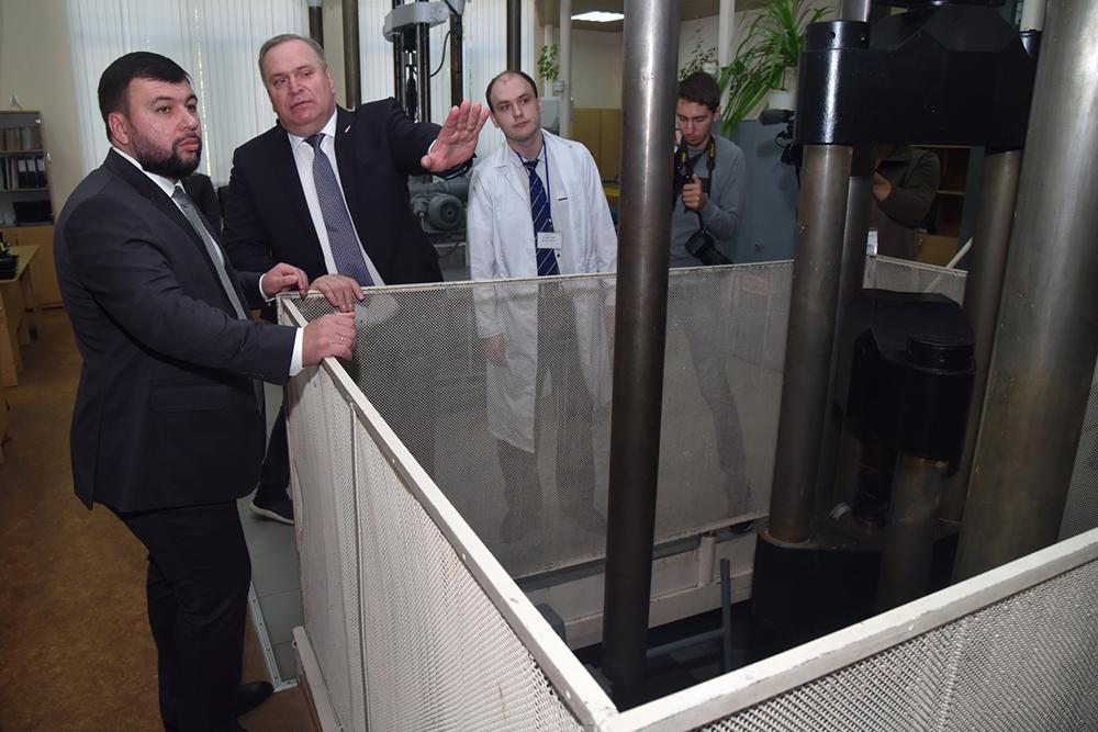 Глава ДНР Денис Пушилин встретился с коллективом ГП «Донецкстандартметрология»
