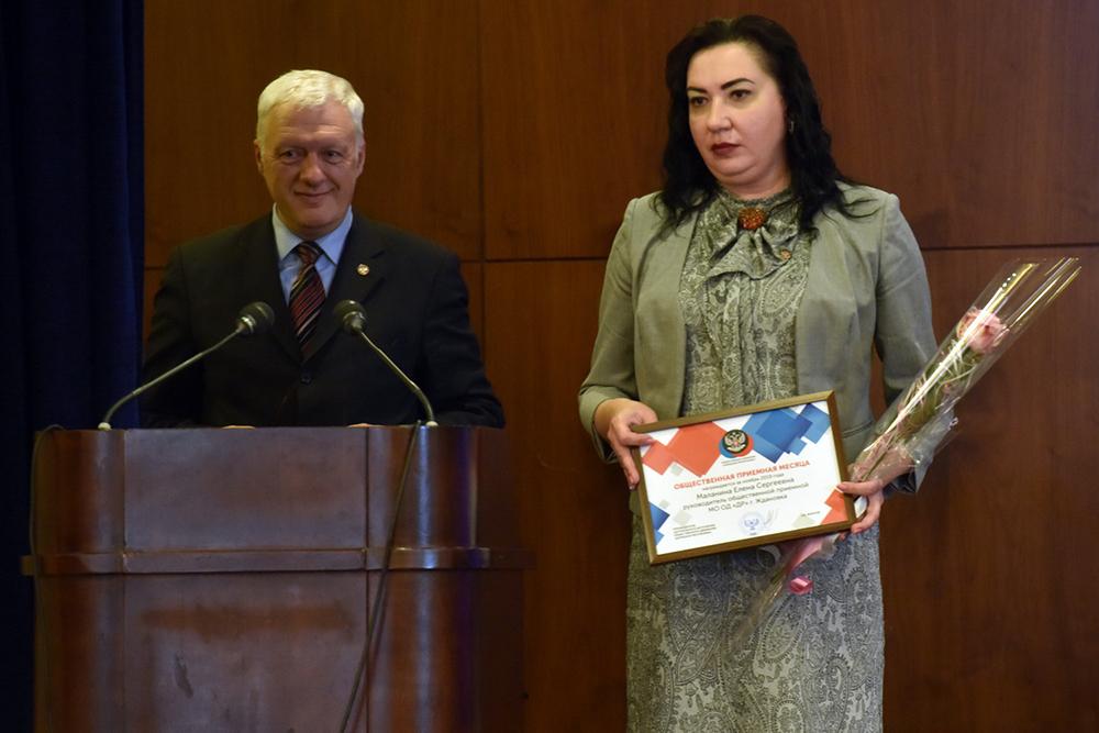 «Недопустимо разрывать власть и народ»: Денис Пушилин встретился с активом ОД «ДР»