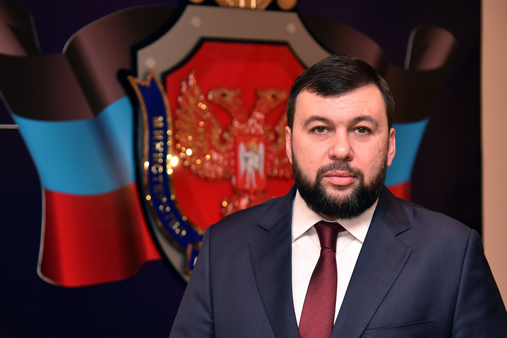 Поздравление Главы ДНР Дениса Пушилина с Днем органов государственной безопасности