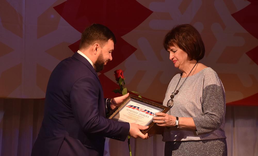 «В 2019 году все мы напряженно трудились»: Денис Пушилин наградил сотрудников министерств и ведомств по итогам года