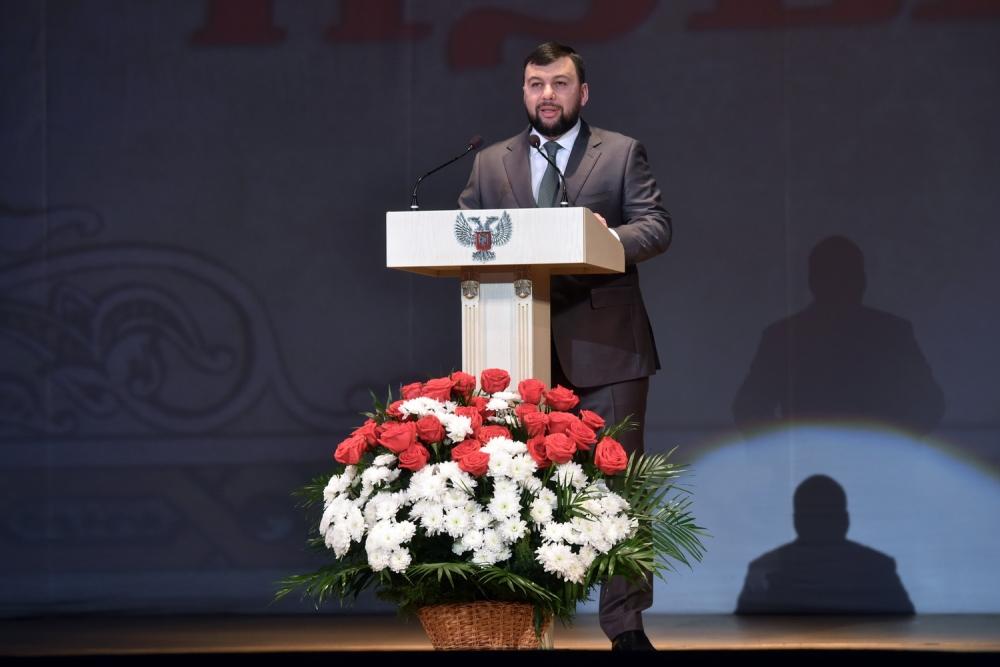«Донбасс всегда был русским»: Денис Пушилин посетил церемонию закрытия Года русского языка