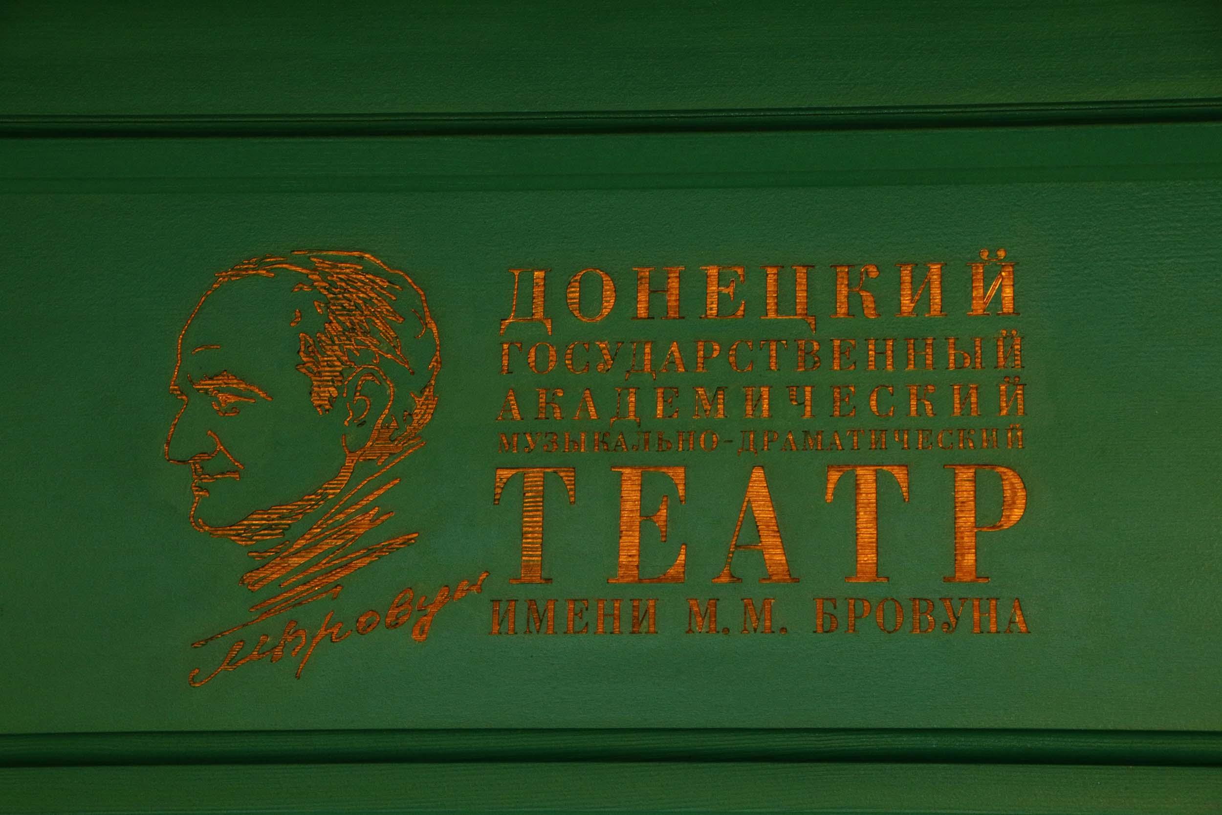 «Восстанавливается историческая справедливость»: Денис Пушилин принял участие в открытии Сцены на Садовом