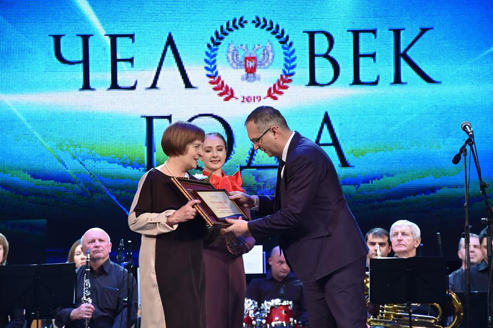 Глава ДНР Денис Пушилин наградил победителей конкурса «Человек года»