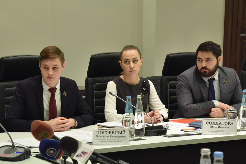 Глава ДНР Денис Пушилин провел совещание с президиумом Молодежного парламента