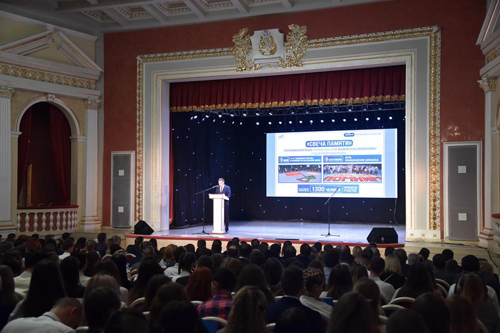 «Время мечтать, творить и действовать»: Денис Пушилин поздравил активистов «Молодой Республики» с первым юбилеем организации