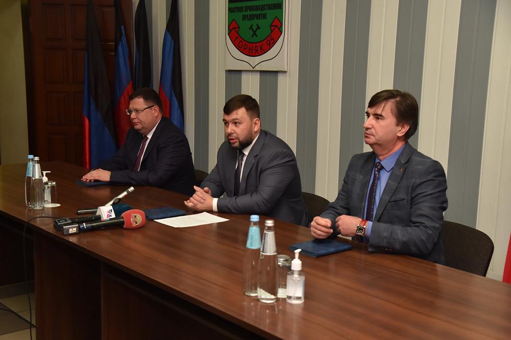 «Синергия государства и бизнеса»: Денис Пушилин отметил позитивный результат инвестиционной программы по ЧПП «Горняк-95»