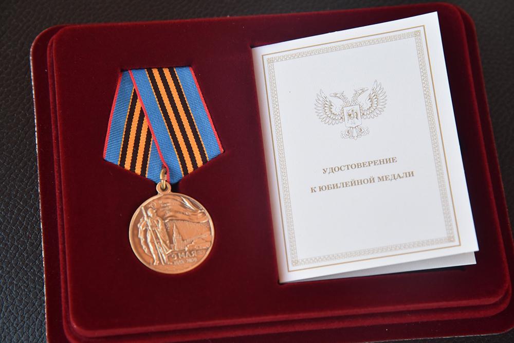 Глава ДНР Денис Пушилин вручил юбилейные медали ветеранам Великой Отечественной войны