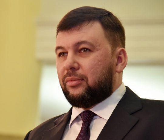 Денис Пушилин: Не Украине сейчас выставлять условия переговоров
