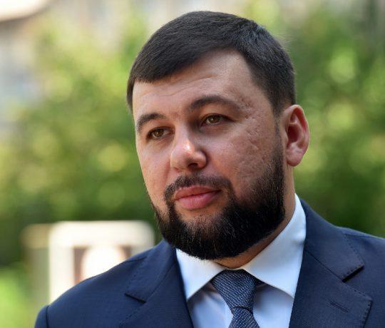 Денис Пушилин: Обещание Джозефа Байдена предоставить летальное оружие Украине подчеркивает отсутствие ее суверенитета