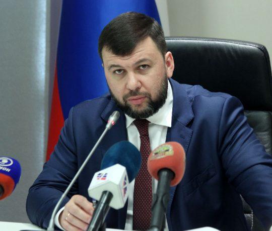 Денис Пушилин: Предлагаемый Леонидом Кравчуком «компромисс» – это очередная попытка заговорить минский процесс