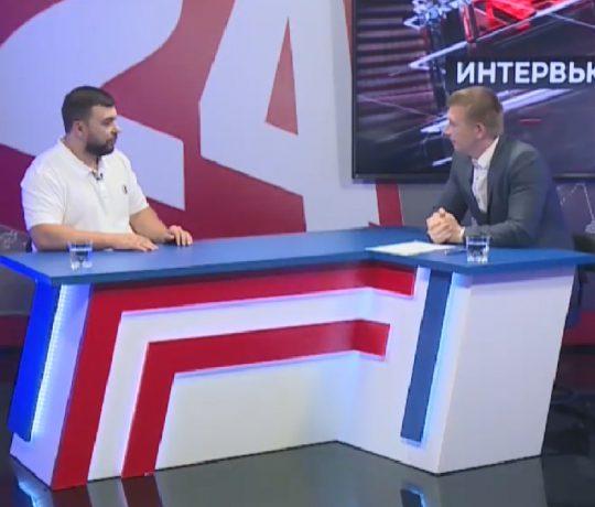 Денис Пушилин: Наш вектор на протяжении шести лет остается неизменным, он направлен в сторону России