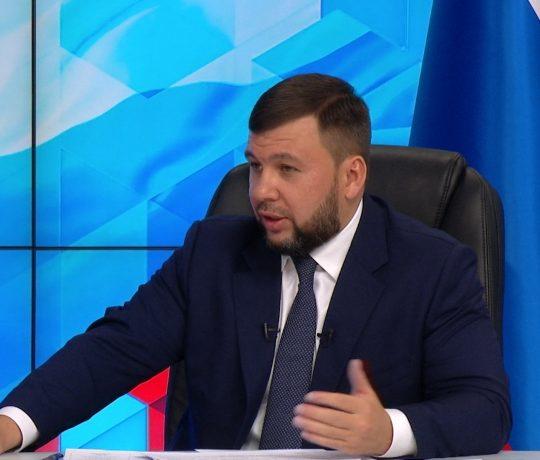 Денис Пушилин рассказал о модернизации угольной отрасли
