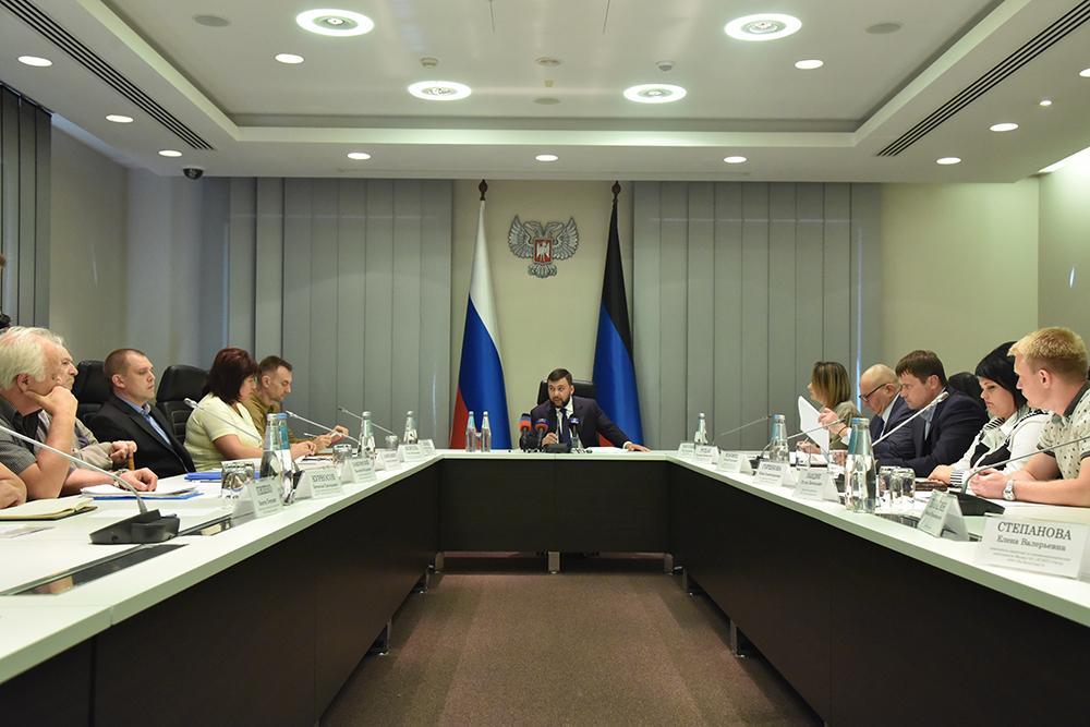 Денис Пушилин обсудил с руководителями предприятий вопросы реализации Программы восстановления и развития ДНР